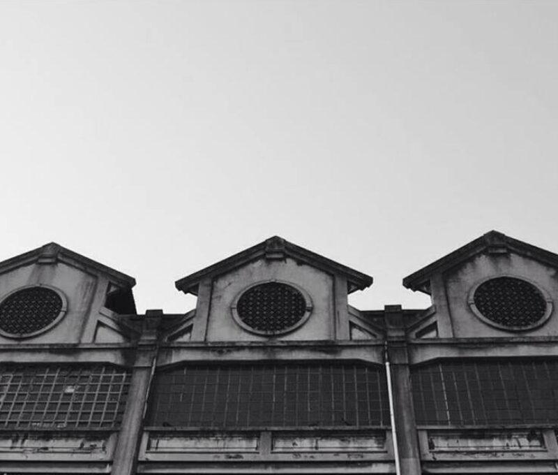 Antiga Fábrica Bhering